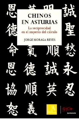 Chinos en Asturias